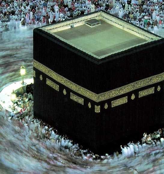 http://danesh.roshd.ir/mavara/img/daneshnameh_up/0/0e/mecca-kaaba.jpg