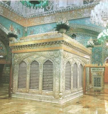 img/daneshnameh_up/f/f8/Mashhad1.jpg